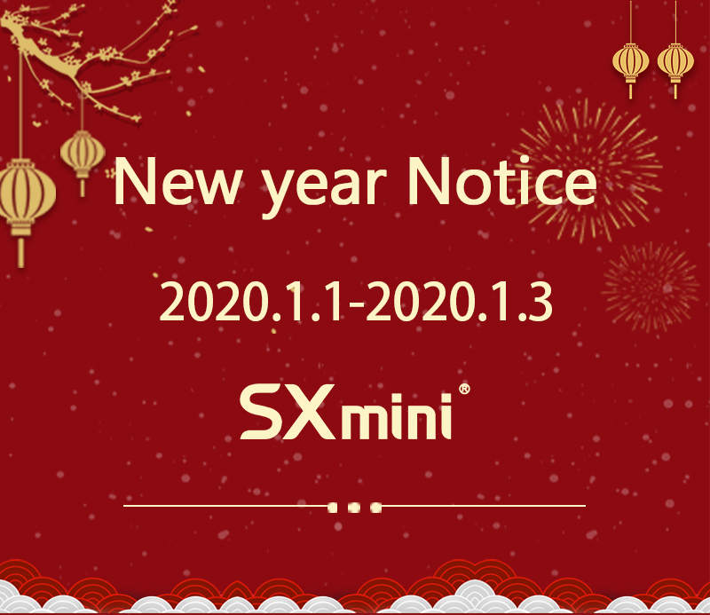 New Year Notice from  SXmini.jpg